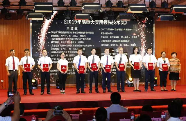 """淮安市一院举办院2019年""""中国医师节""""主题活动"""