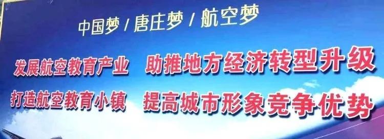 河南卫辉:吴金印的新动作