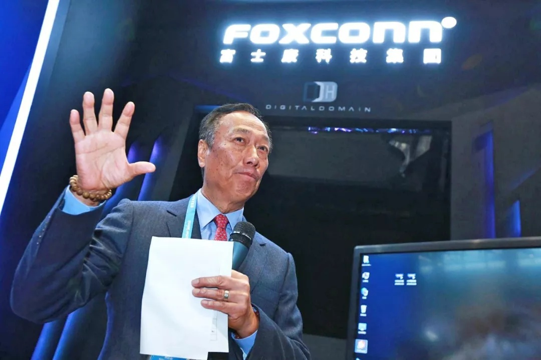 #每日经济新闻#郭台铭退出中国国民党,旗下公司股价大涨