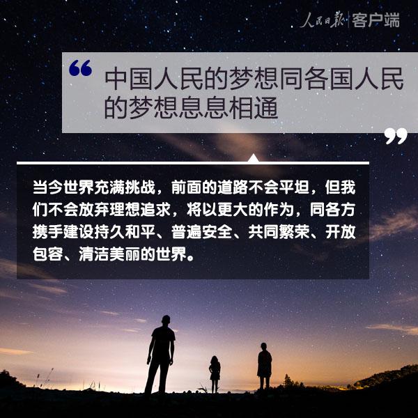 微信图片_20171111175518.jpg