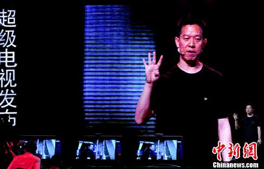 5月7日,北京,全球首款4核1.7G超级电视举行了全球首发仪式。乐视网董事长兼CEO贾跃亭宣布,联合供应商夏普、美国高通公司、富士康和播控平台合作方CNTV,正式推出60寸、4核1.7GHz智能电视——乐视TV-超级电视X60以及普及型产品S40。<a target='_blank' href='http://www.chinanews.com/'>中新社</a>发 陆欣 摄
