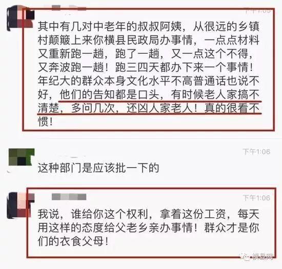 女子3次领证未果怒怼民政局:老公都找了领证这么难