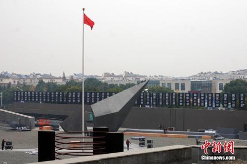南京大屠杀80周年 中国将举行国家公祭仪式 新湖南www.hunanabc.com