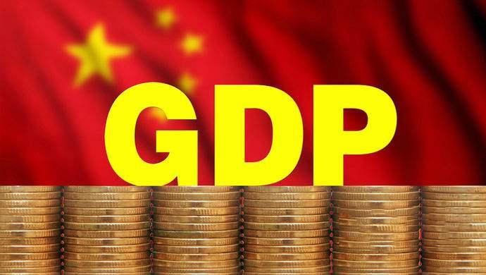 人民日报:2017中国经济稳中有进,交出一份提气成绩单 新湖南www.hunanabc.com