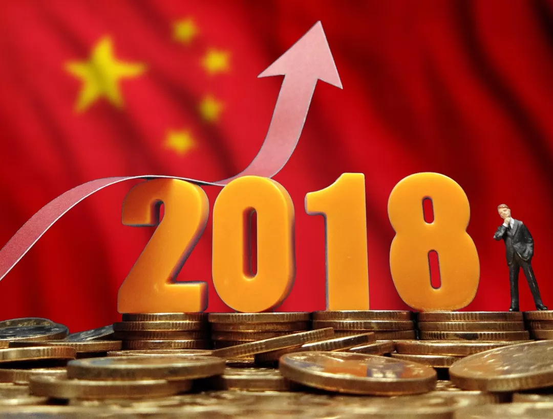 中央定了!2018年将重点抓这些大事,关乎你的生活 新湖南www.hunanabc.com