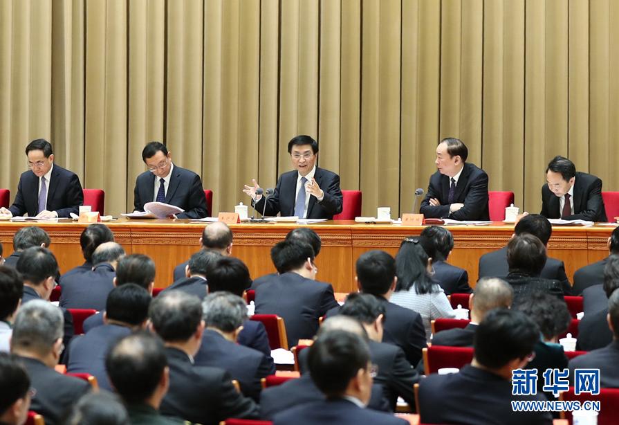 全国宣传部长会议在京召开 王沪宁出席并讲话 新湖南www.hunanabc.com