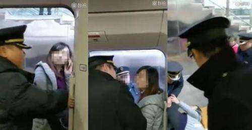 警方通报:合肥阻拦高铁女子被处以2000元罚款 新湖南www.hunanabc.com