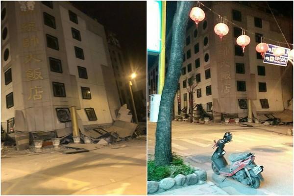 台湾花莲县6.5级强震 已致2人遇难、202人受伤 新湖南www.hunanabc.com