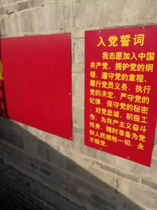 """北京快八稳赚技巧:触目惊心!地道战景区已被""""汉奸""""和垃圾攻陷"""