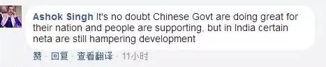 北京赛车技巧心得:中国每天脱贫3.7万人_印度网友:我们穷人每天在增加