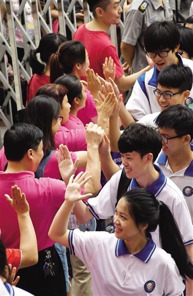 飞艇开奖记录:广州向全国中小学名师发出英雄帖_最高提供150万安家费