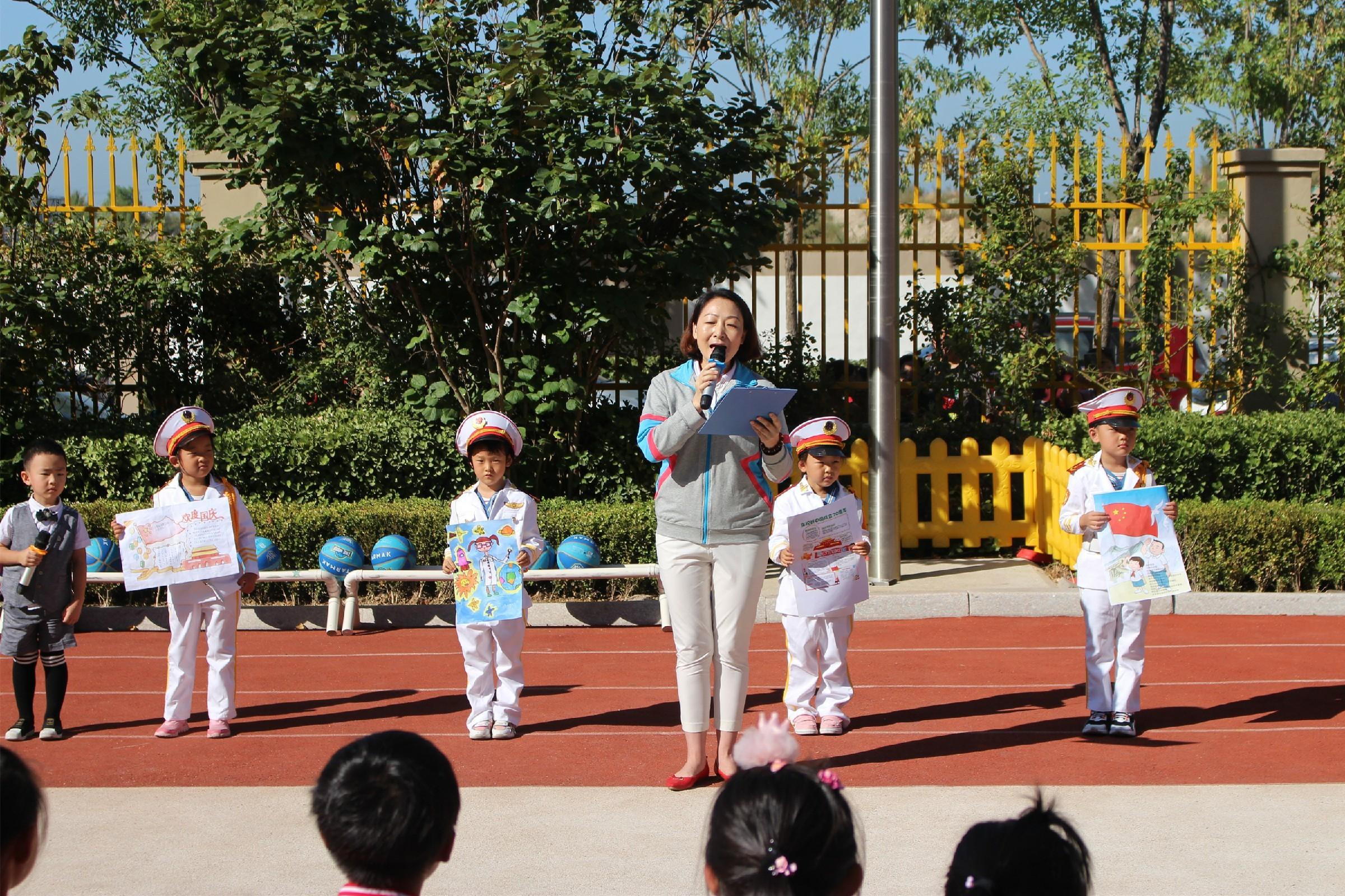 20190923市北区四方幼儿园滨海园区举行升国旗仪式2.jpg