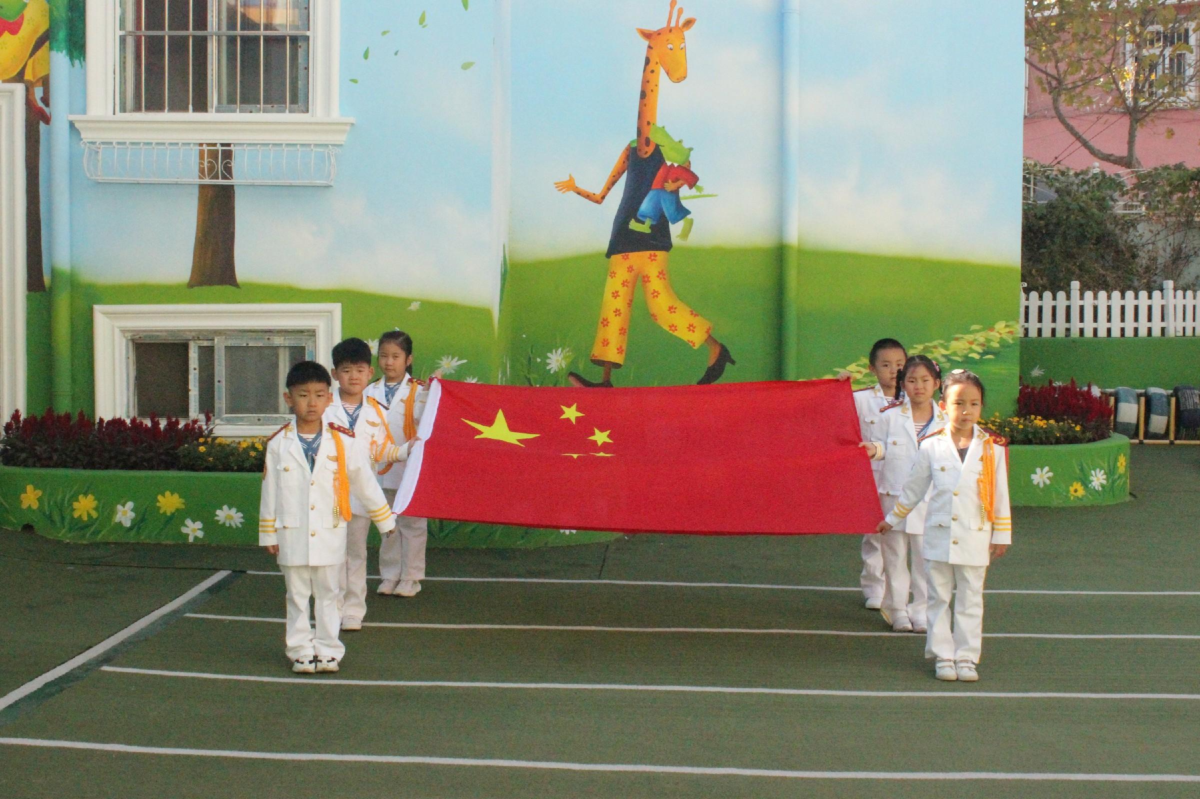 20190923市北区四方幼儿园平安园区举行升国旗仪式1.jpg