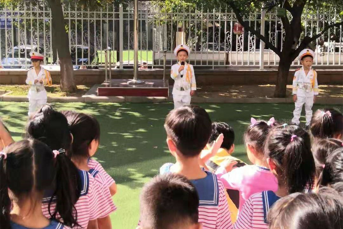 20190923市北区四方幼儿园尚智园区举行升国旗仪式1.jpg