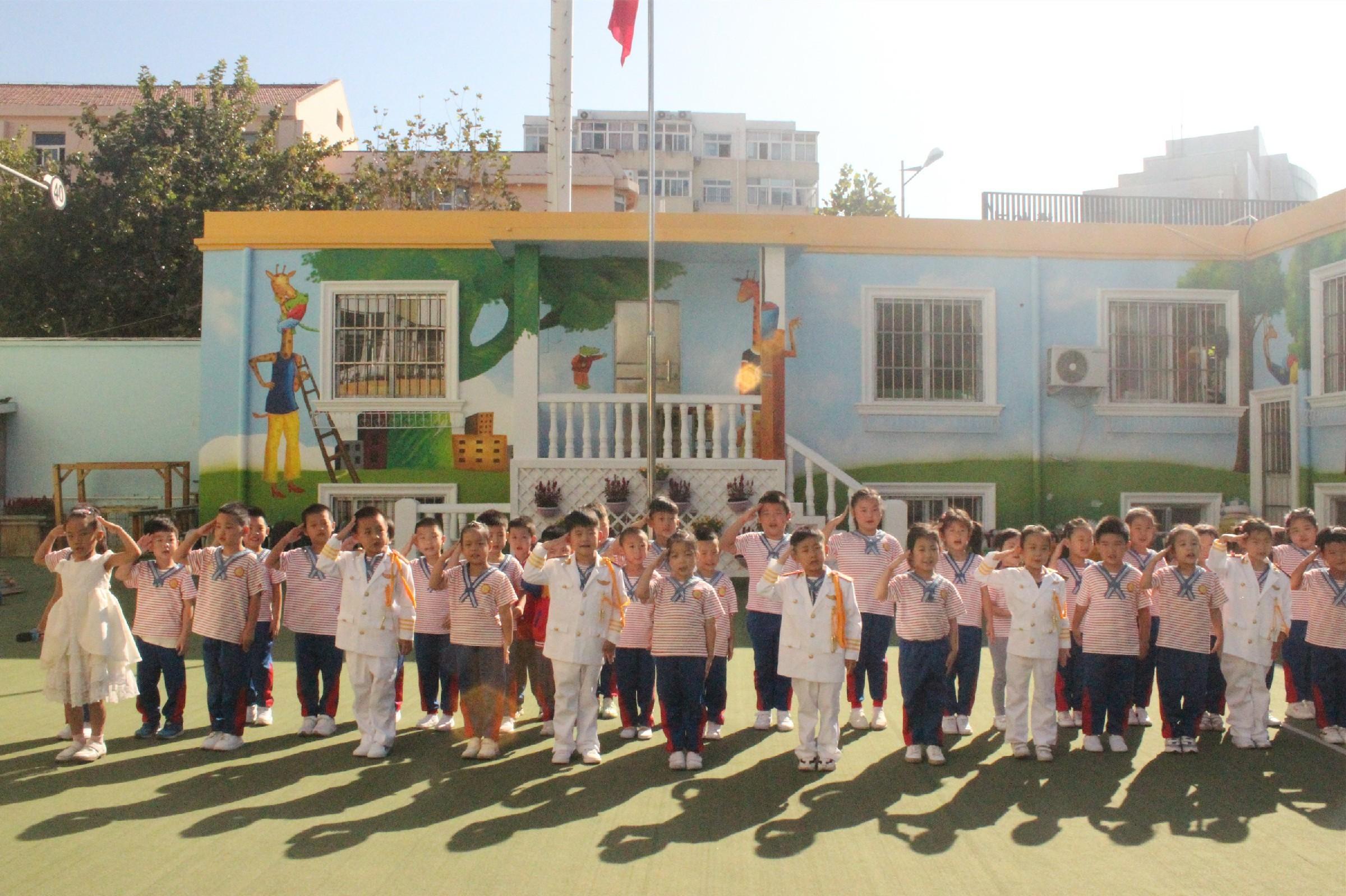 20190923市北区四方幼儿园平安园区举行升国旗仪式2.jpg