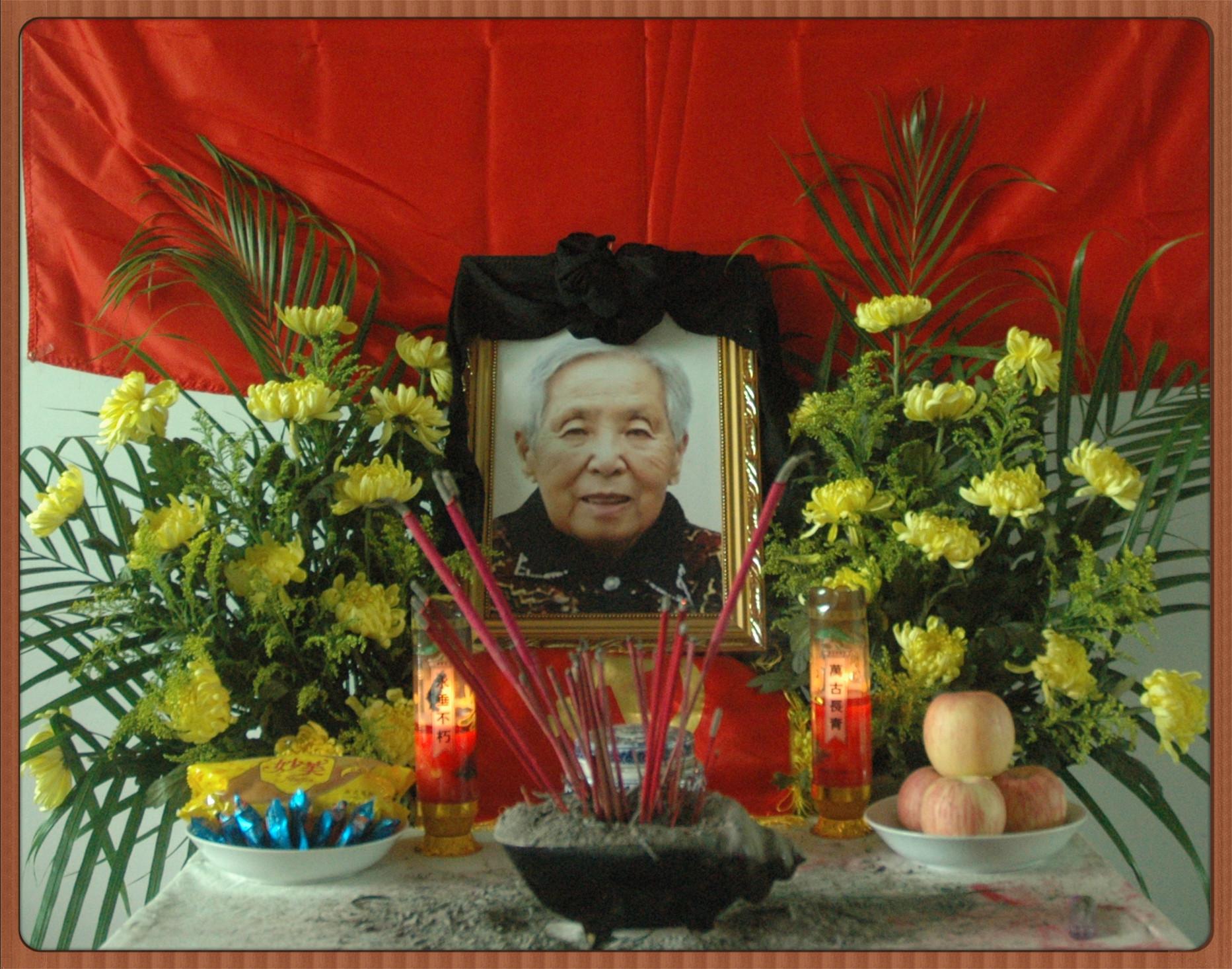 1、何妨同志遗像(1923-2009)享年87岁.JPG