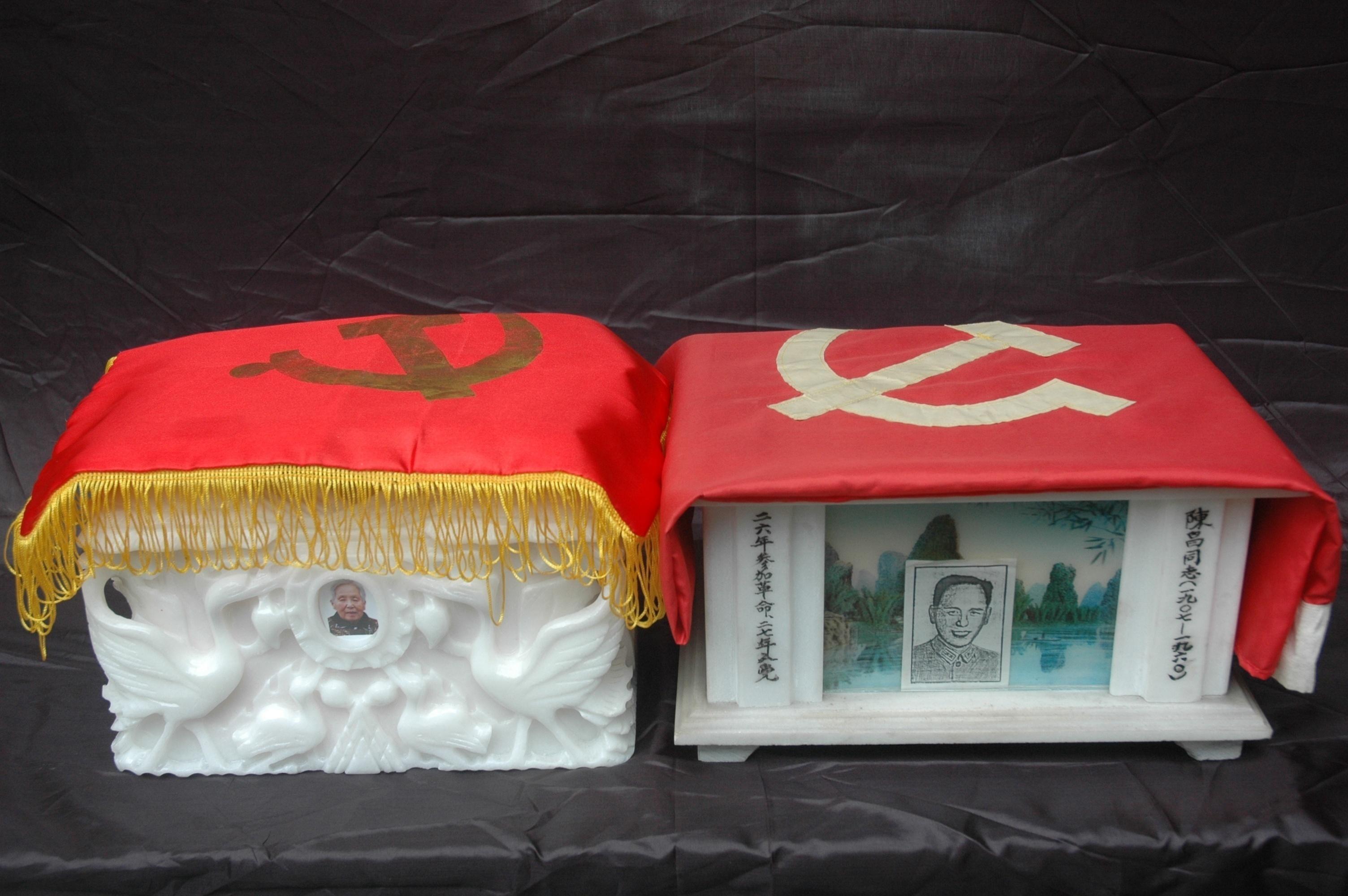 12、陈昌和何妨二位忠诚的老党员的骨灰盒上双双覆盖中国共产党党旗,二老长眠在党的怀抱里继续她俩革命爱.JPG