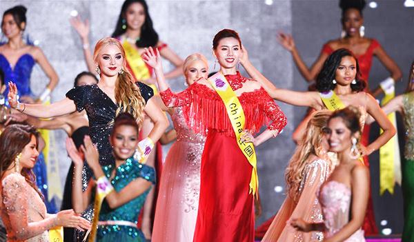 2019世界旅游小姐全球總決賽在青島落幕