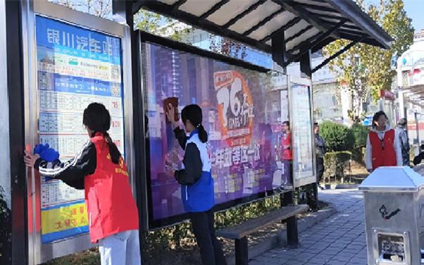 银川雷锋车队志愿者协会开展创建文明城市宣传暨志愿服务活动