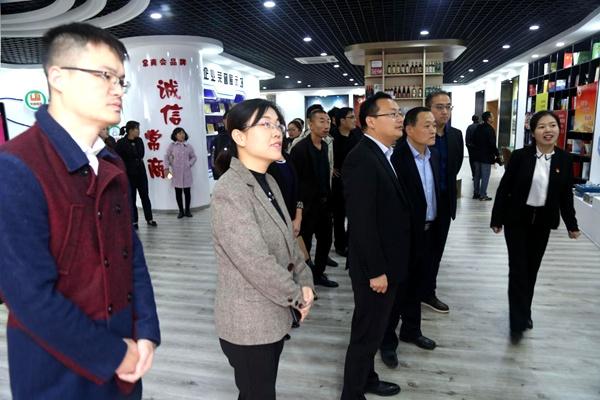 互联网+助力山东枣庄石榴红遍世界