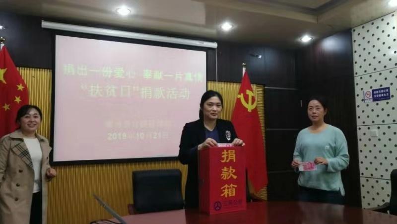 江苏灌南公路站共产党员党课间隙捐款献爱心