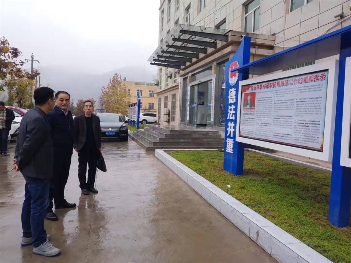 咸阳市司法局对全系统扫黑除恶专项斗争暨专项整治工作开展新一轮督导检查