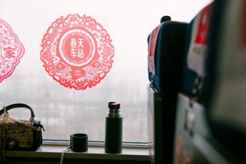 """始于春运 驶向远方 北京现代""""春天车站""""温暖护航"""