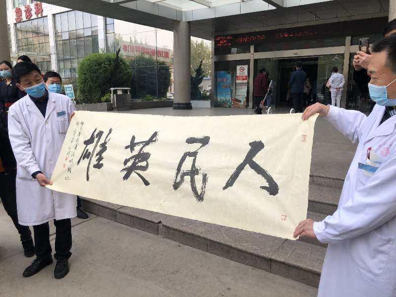 民盟周口市委员会抗疫书画赠英雄活动走进周口市中医院