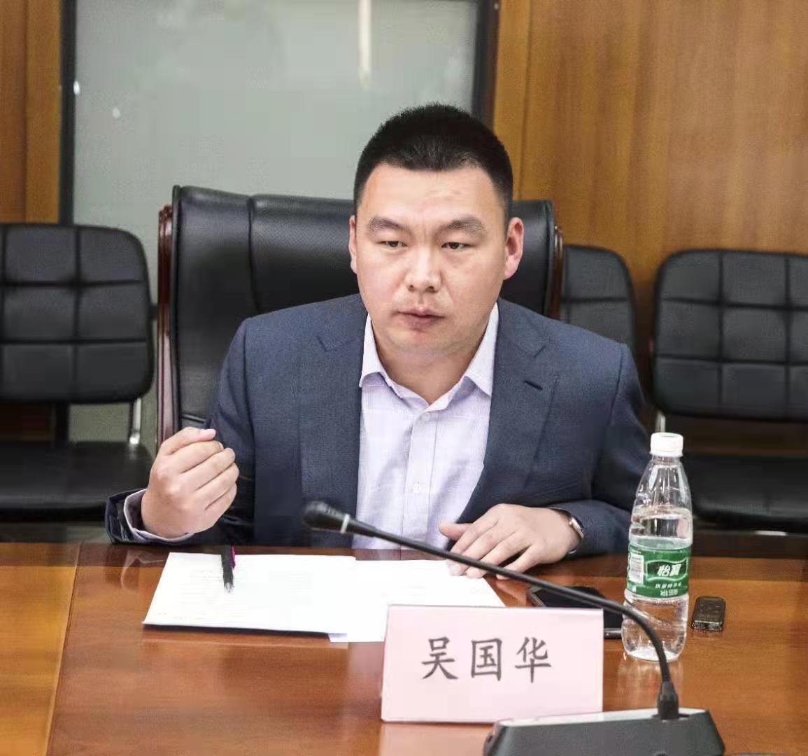 全国青少年网络安全编程大赛第一次会议在京召开(图7)