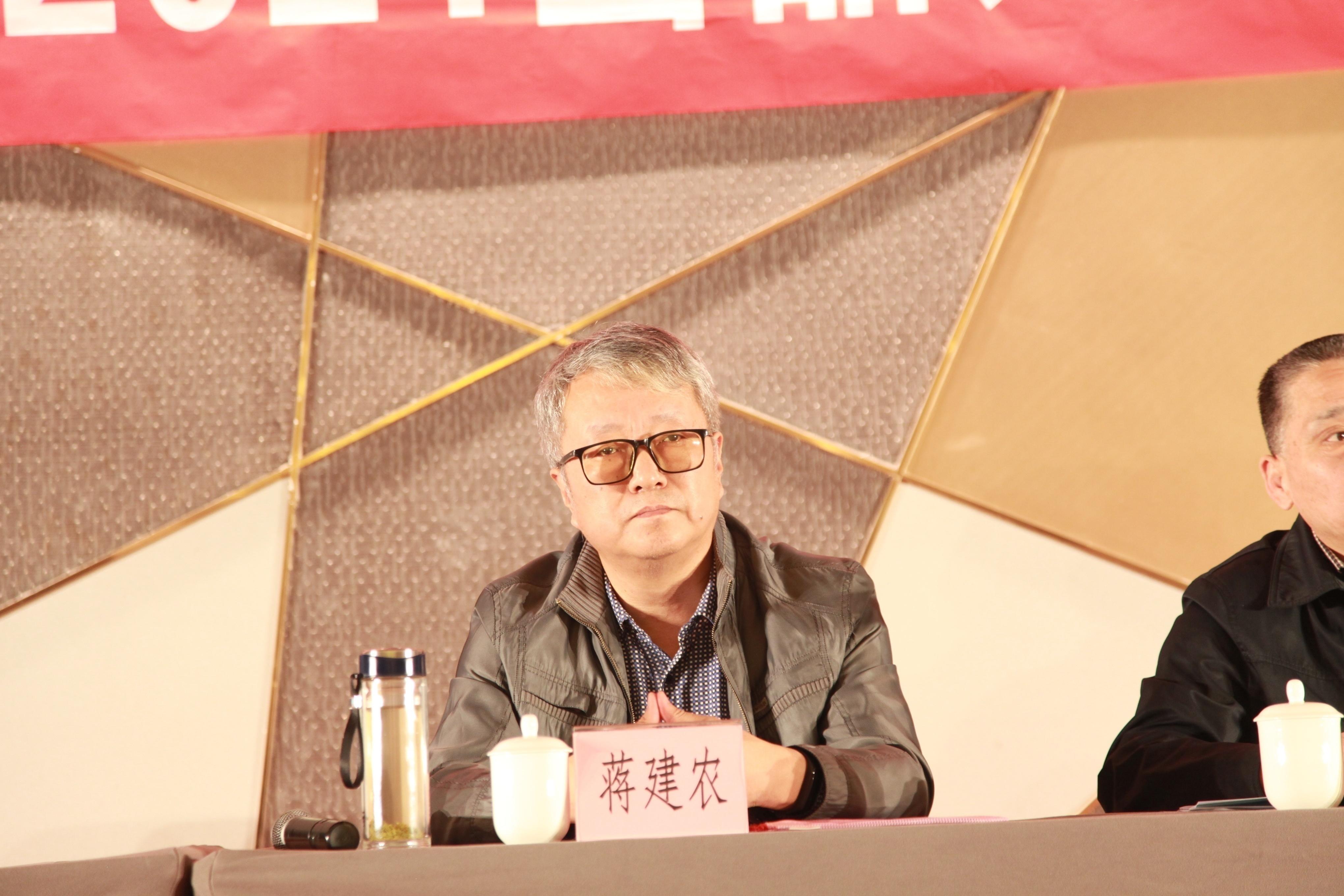 北京电视艺术家协会2021电视文艺人才培训班开班