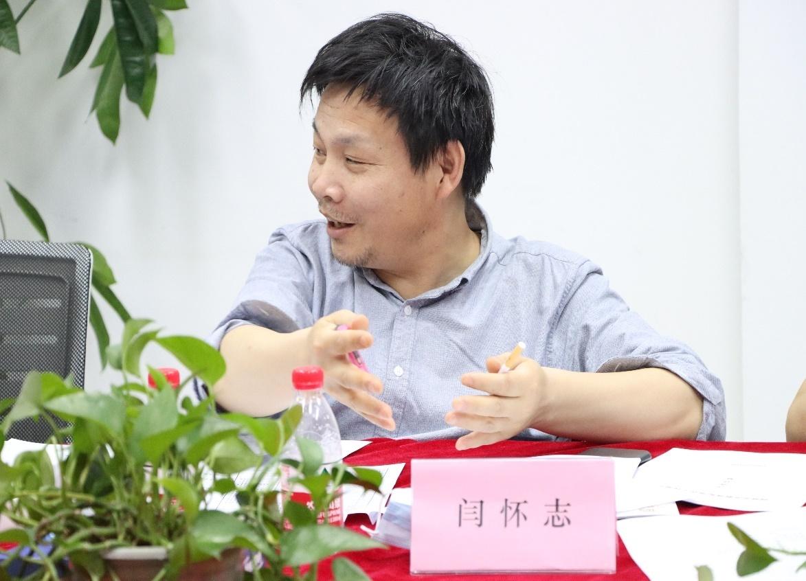 网络安全教育标准化工作委员会工作会议在京召开(图3)