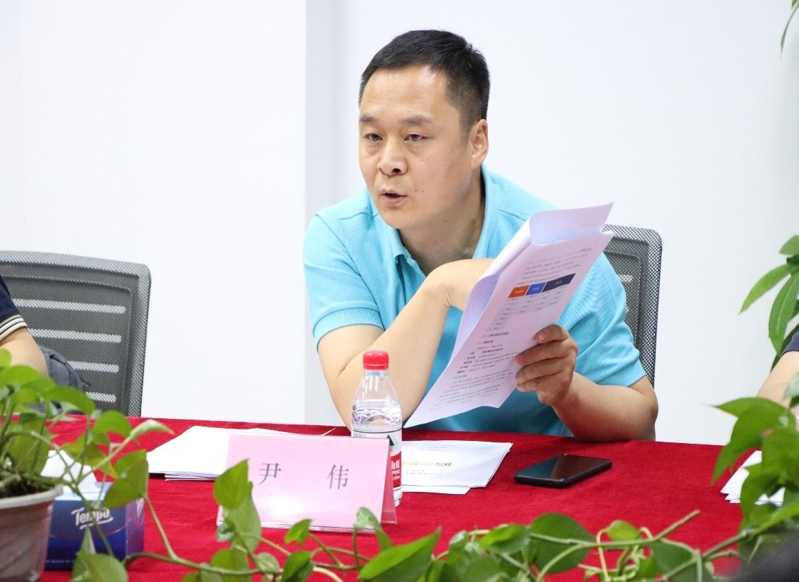 网络安全教育标准化工作委员会工作会议在京召开(图4)