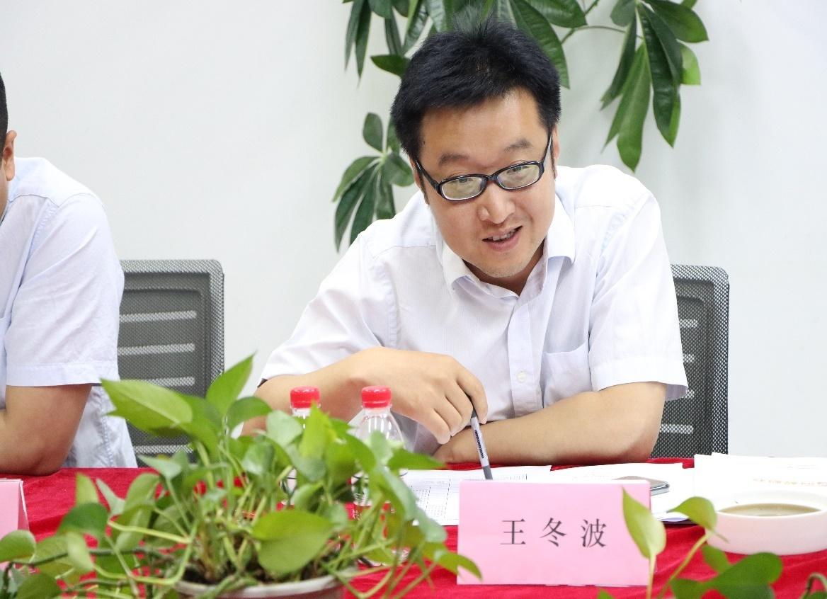 网络安全教育标准化工作委员会工作会议在京召开(图5)