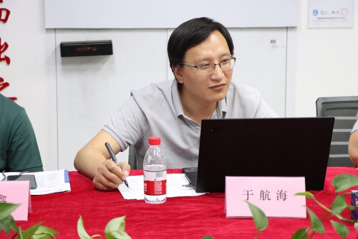 网络安全教育标准化工作委员会工作会议在京召开(图8)