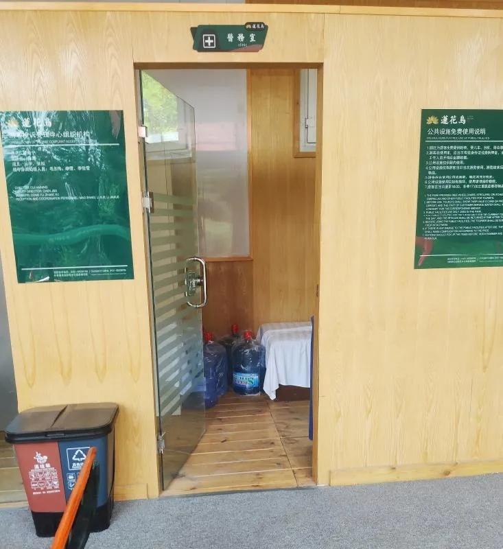 """吉林长春:4A级景区医务室唱起""""空城计"""""""